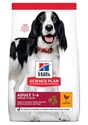 Canine Adult Chicken 2,5 kg