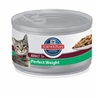 SP Feline Perf.Weight 12*85g