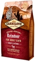 Carnilove CAT Energy & Outdoor 400g