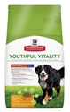SP Youthful Vitality Large 10kg
